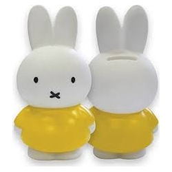Mini tirelire Miffy jaune